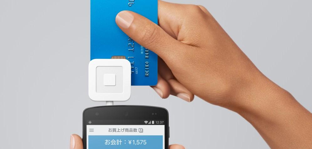 クレジットカード精算